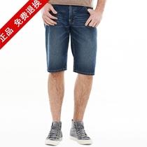 凡客诚品官网 基础牛仔短裤男款VJ006  0194632 价格:58.00