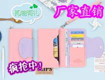 特大koobee i50手机套 koobee A52 i55 联想s720保护皮套 手机壳 价格:18.00