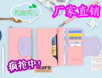 华为 CHT8000 U8230 C8810 左右开皮套 保护套 韩国时尚手机套 价格:18.00