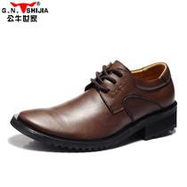公牛世家男鞋2013流行商务休闲男士皮鞋英伦鞋子休闲鞋真皮潮鞋男 价格:268.00
