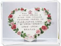 基督徒礼品 基督教礼品工艺品 树脂桌饰摆件心形 爱是恒久忍耐 价格:33.60