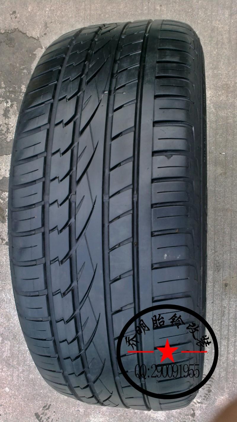 进口二手汽车轮胎255 50 19马牌UHP 255/50R19 9成新路虎揽胜 价格:750.00