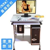电脑桌台式家用简约白色65cm学习桌省空间台式电脑桌子特价 价格:119.08