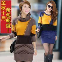 2013秋装新款 韩版修身中长款毛衣裙 大码针织衫 加厚毛衣外套女 价格:88.00