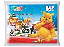 【热卖】维尼小熊暖足贴暖宝宝暖脚贴暖贴暖身贴包邮2片装 价格:12.00