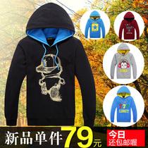 美特斯邦威版13秋装男士长袖T恤韩版纯棉修身打底男装外套上衣服 价格:79.09