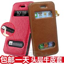 超薄真皮苹果4保护套iphone5皮套iPhone4s手机壳翻盖外壳来电显示 价格:57.40