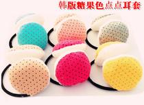韩版糖果色耳罩/点点毛绒耳套/加厚棉冬季保暖/护耳 价格:9.80