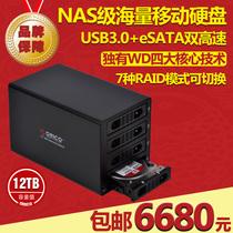 包邮ORICO SDK 12TB串口3.5寸 USB3.0+eSATA移动硬盘移动存储特价 价格:6680.00