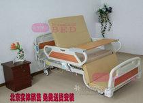 达尔梦达ZB-4B电动护理床家用多功能轮椅式自动坐便护理病床 价格:9571.00