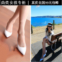 新款韩国公主鞋 细跟浅口白色裸色尖头高跟欧美单鞋真皮职业女鞋 价格:99.00