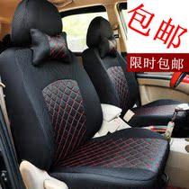 坐套华晨中华骏捷专用座套 FRV FSV专用座套 四季汽车座椅套 包邮 价格:189.00