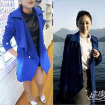 2013秋冬女璀璨人生叶琳同款蓝色双排扣韩版修身长款大衣外套 价格:326.00