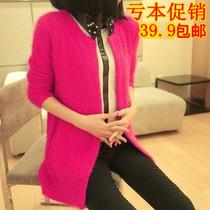 2013秋装新款简约圆领长袖中长款马海毛针织开衫外套毛衣女针织衫 价格:39.80