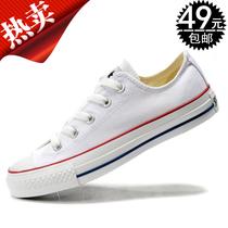 匡威帆布鞋正品女 经典款低帮白色布鞋 匡威2013新款女鞋高帮包邮 价格:49.00