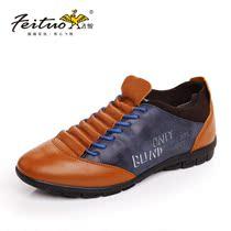 feituo/飞鸵正品男士真皮男鞋 英伦休闲皮鞋 潮流系带平底鞋单鞋 价格:279.00