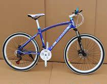 新款特价双碟刹21变速山地车前避震白线车胎山地自行车局部包邮 价格:499.00