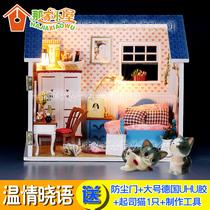 模型小屋 半成品 小小房子  阳光家园暖暖密语 温情晓语情侣礼物 价格:37.00