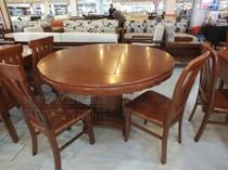 实木橡胶木餐桌饭桌长方大圆桌折叠伸缩多功能餐桌一桌特价 价格:850.00