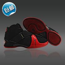 专柜正品T-MAC 5麦迪5代篮球鞋麦迪3.0/8/9麦迪4/6代麦蒂战靴黑红 价格:408.24