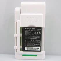 包邮!天语V320 V310 Q981 TSG2016 原装品质电池 V320手机电板 价格:13.90