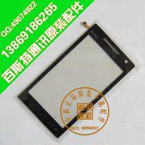 百斯特 多普达T5353原装触摸屏 外屏T5353手写屏 全新触控屏 面镜 价格:40.00