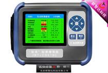 彩圣CS518C|汽车故障诊断仪|金奔腾|汽车故障解码仪|故障检测仪 价格:4300.00