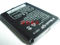 天语K-Touch A620 A622 A626 A901 B920电池 电板 手机电池 价格:15.00