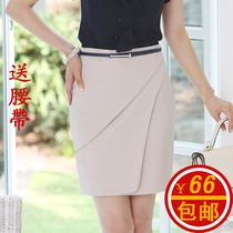 2013新款中裙一步裙秋装包裙职业西装裙韩版半身裙韩国包臀裙大码 价格:66.00