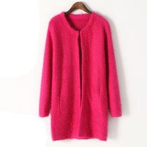 毛衣马海毛外套开衫女中长款针织衫2013秋装女装开衫毛衣外套 价格:54.88