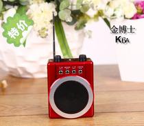 金博士K6A、扩音机、教学导游、老人戏曲、插卡带FM、未来、耳机 价格:78.00