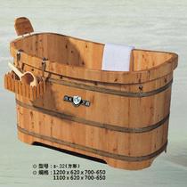 包邮单人浴缸香柏木全身沐浴桶实木沐浴盆成人泡澡桶包边洗澡木桶 价格:980.00