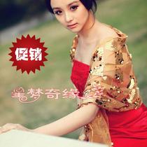 韩版夏秋天女士亮片 围巾丝巾围脖 婚纱礼服新款披肩2条包邮 价格:65.00