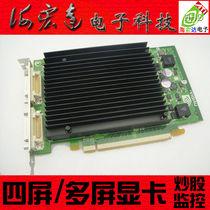 全新原装丽台NVS440 256M PCI-E 4屏、多屏杀ATI 2450显卡拼450 价格:765.00