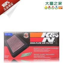 包邮特价KN官方授权 道奇公羊凯领3.0 风格高流量空气格/空滤 价格:359.00