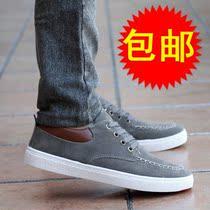 秋季透气韩版磨砂皮鞋男士板鞋英伦休闲鞋潮鞋增高豆豆男鞋子 男 价格:29.90