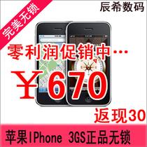 苹果 iphone3gs 手机充电器 价格:2500.00