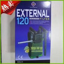 台湾UP雅柏/雅博D-EX-120迷你过滤桶 外挂桶 含原装滤材 价格:115.00