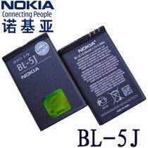 诺基亚520电池5800/W 5233 N900 5235 5230手机电池BL-5J原装电池 价格:28.50
