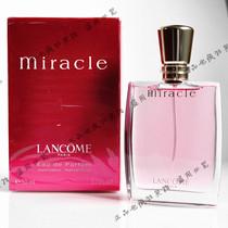 香港代购 Lancome Miracle兰蔻真爱奇迹女士香水淡香精 30ml/50ml 价格:245.00
