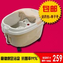 美妙足浴盆12C按摩器洗脚盆加热足浴器泡脚盆浴足盆正品特价包邮 价格:328.00