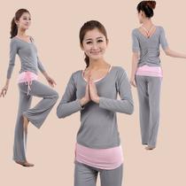 特价 瑜伽服套装 正品新款莫代尔瑜珈服夏秋女长袖健身三件套愈加 价格:47.00
