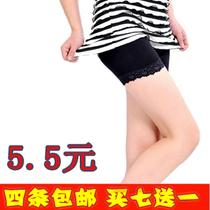 4条包邮 夏季女安全裤打底裤薄款三分裤蕾丝花边冰丝女士显瘦短裤 价格:5.50
