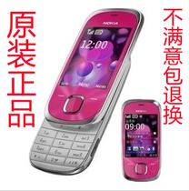 正品老人手机Nokia/诺基亚 7230 音乐手机 大字体 滑盖 女性手机 价格:100.00