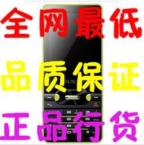 OPPO A100直板音乐手机oppoa100 原装正品行货 学生手机 全国包邮 价格:100.00