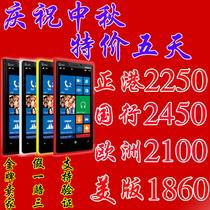 全新现货 Nokia/诺基亚 920 Lumia 920港版 国行原装正品 WP8系统 价格:1860.00