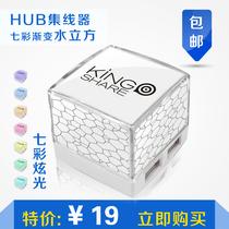 金胜usb hub多接口usb分线器 高速usb扩展 usb集线器 转换器包邮 价格:19.00