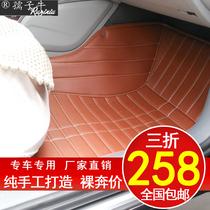 孺子牛大全包围汽车脚垫 现代八代索纳塔朗动途胜IX35伊兰特悦动 价格:258.00