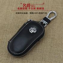 正品牛师傅 名爵MG3SW/MG6/MG7/mgtf/汽车钥匙包 真皮钥匙套 价格:75.00