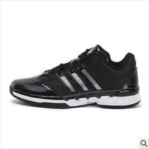 包邮正品阿迪达斯2013男鞋清风篮球鞋G66935  G66932 G66934 价格:349.00